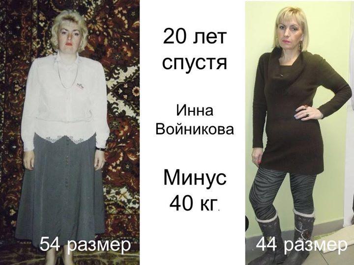 Клуба зож в москве эротические шоу для семейных пар
