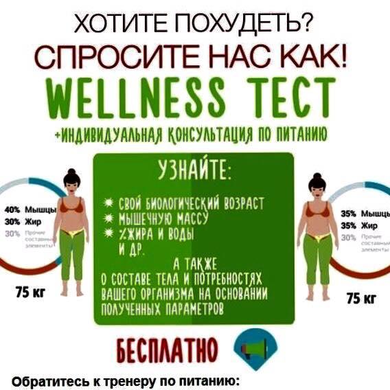 клуб здорового образа жизни омск